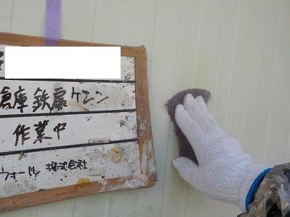 ハンガー扉(鉄扉)塗装前素地調整状況