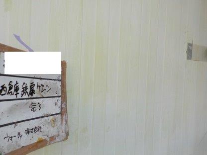 ハンガー扉(鉄扉)塗装前素地調整完了
