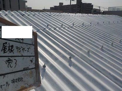 屋根スレートボルトキャップ取り付け完了