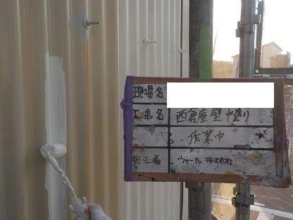外壁スレート塗装上塗り一層目塗装状況