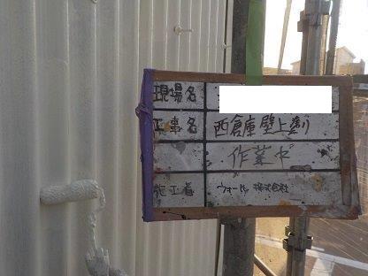 外壁スレート塗装上塗り二層目塗装状況