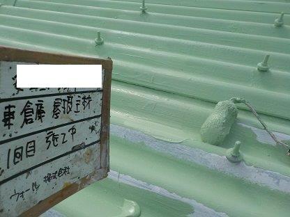 屋根スレート塗装断熱塗料一層目塗装状況