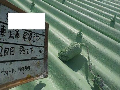 屋根スレート塗装断熱塗料二層目塗装状況