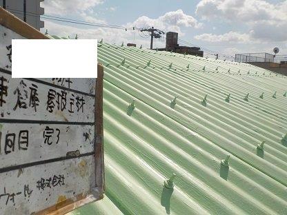 屋根スレート塗装断熱塗料一層目塗装完了