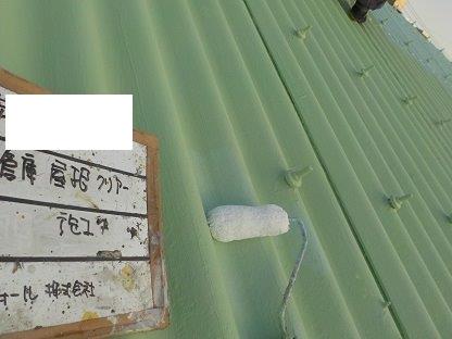 屋根スレート塗装断熱塗料トップコート塗装状況