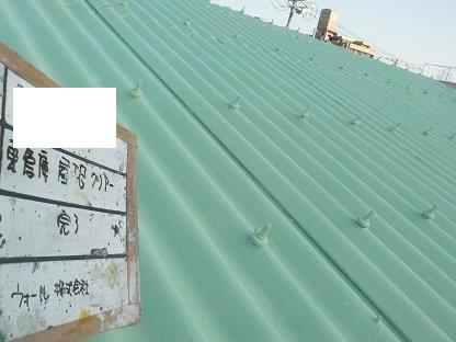 屋根スレート塗装断熱塗料トップコート塗装完了