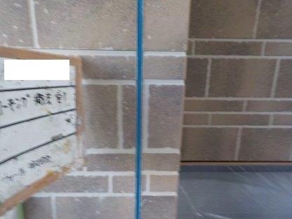 外壁サイデイング目地既存コーキング撤去完了