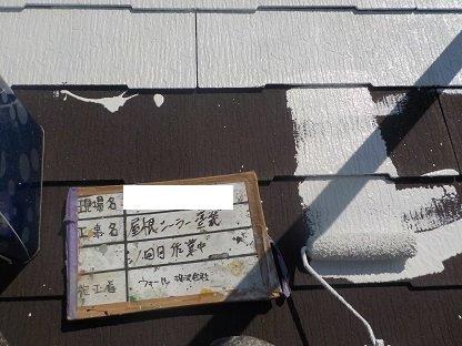 屋根塗装下塗り一層目塗装状況