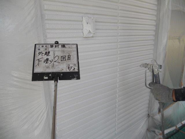 外壁ALC塗装下塗り二層目塗装状況