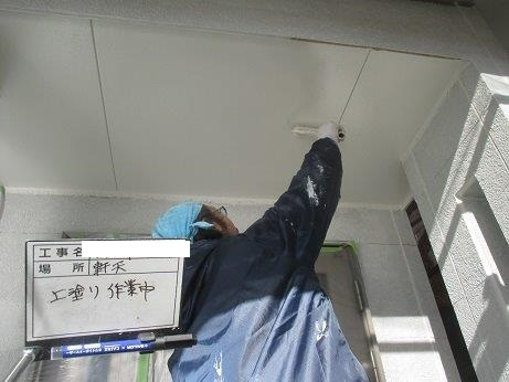 軒天塗装上塗り塗装状況