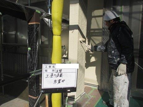 外壁サイディング塗装フッ素塗料上塗り二層目塗装状況