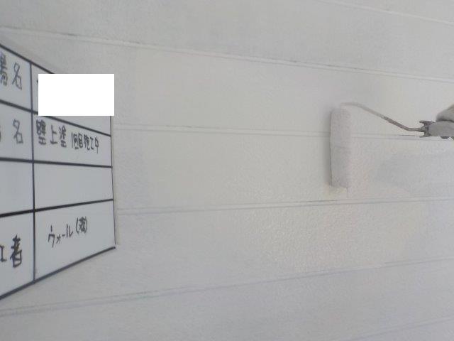 外壁サイデイング溶剤シリコン塗装下塗り塗装状況