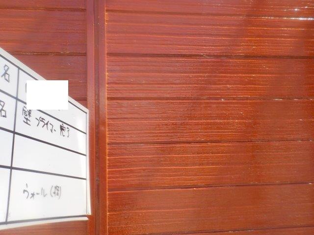 外壁サイデイング溶剤シリコン塗装下塗り一層目塗装完了