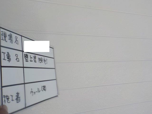 外壁サイデイング溶剤シリコン塗装下塗り塗装完了