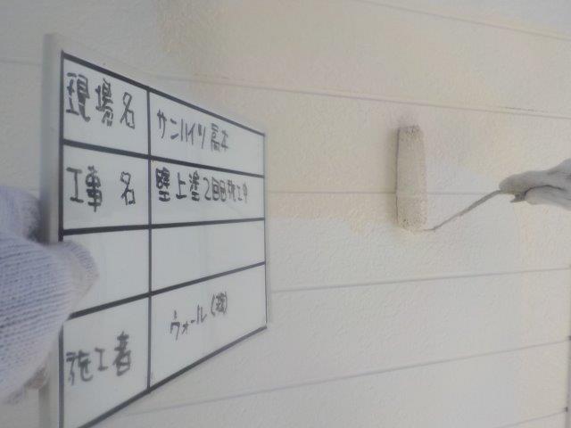 外壁サイデイング溶剤シリコン塗装上塗り二層目塗装状況