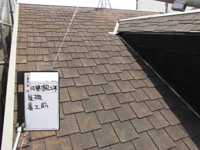 屋根カラーベスト遮熱フッ素塗料塗装施工前