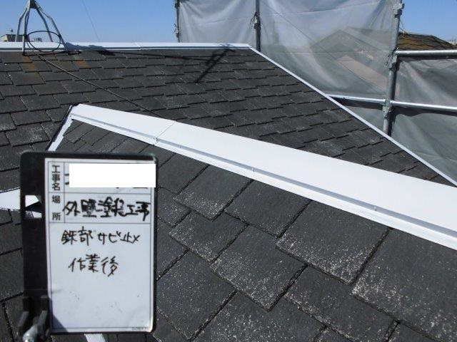 屋根カラーベスト遮熱フッ素塗料塗装板金錆止め塗装完了