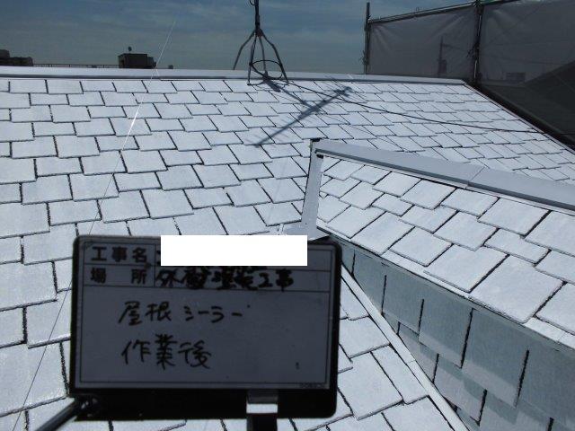屋根カラーベスト遮熱フッ素塗料塗装下塗り二層目塗装完了