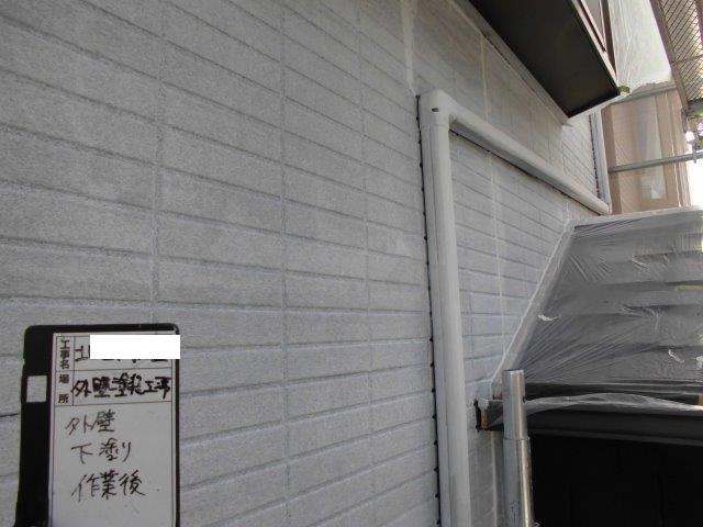 外壁サイディングフッ素塗料塗装下塗り二層目完了