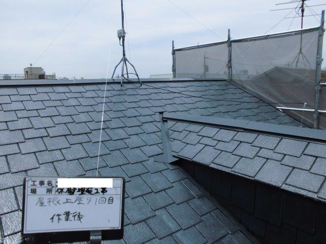 屋根カラーベスト遮熱フッ素塗料塗装上塗り一層目塗装完了