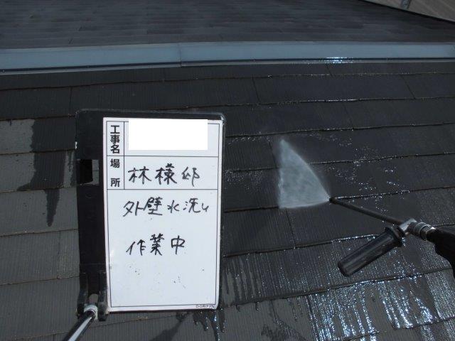 屋根カラーベストキルコ遮断熱塗料塗装前高圧洗浄状況