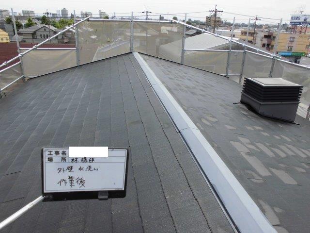 屋根カラーベストキルコ遮断熱塗料塗装前高圧洗浄完了