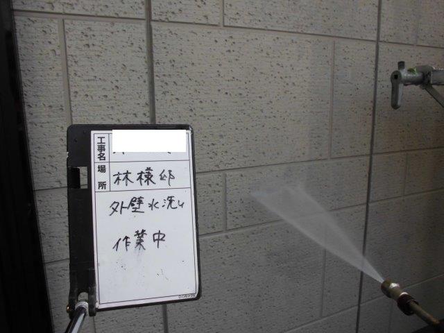 外壁ALCキルコ断熱塗料塗装前高圧洗浄状況