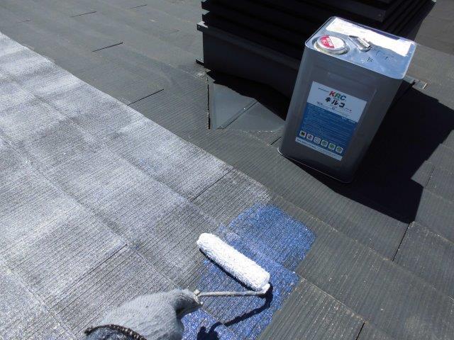 屋根カラーベストキルコ遮断熱塗料塗装下塗り塗装状況