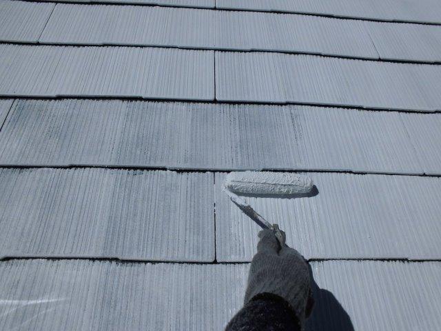 屋根カラーベストキルコ遮断熱塗料塗装二層目塗装状況