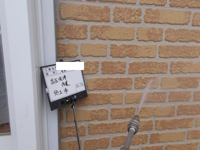 外壁タイル調サイデイングクリヤー塗装前高圧洗浄状況