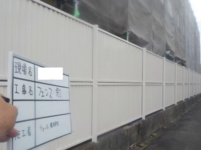 外回りフェンス塗装施工後