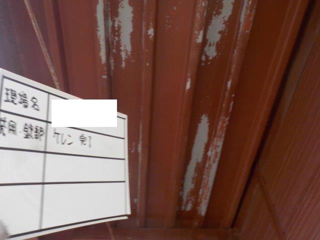 折板軒天塗装前素地調整完了