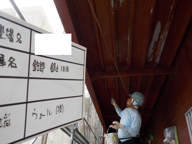 折板軒天塗装錆止め一層目塗装状況