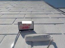 屋根断熱塗料二層目塗装状況
