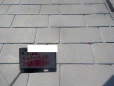 屋根断熱塗料二層目塗装完了