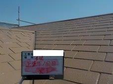屋根遮熱塗料一層目塗装完了