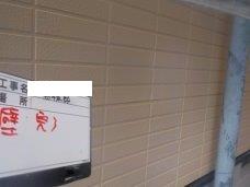 外壁サイディング断熱塗料トップコート塗装完了