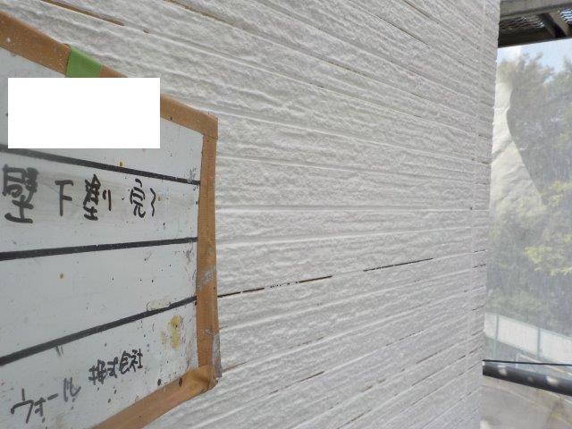 外壁サイディングキルコ断熱塗料塗装下塗り塗装完了