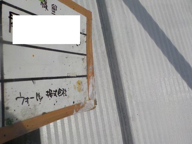 折半屋根キルコ断熱塗料一層目塗装完了