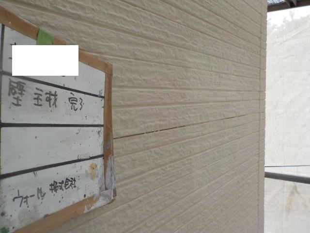外壁サイディングキルコ断熱塗料塗装二層目塗装完了