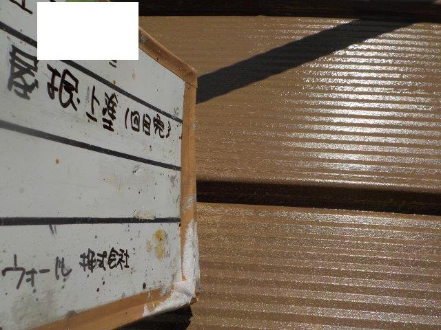 折半屋根キルコ遮熱塗料一層目塗装完了