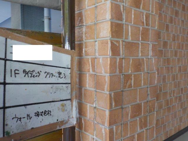 外壁タイル調外壁クリヤー塗装完了