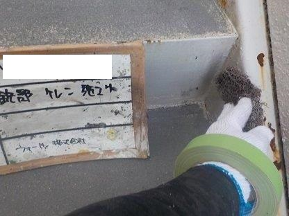 鉄骨階段塗装前素地調整状況