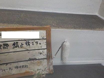 鉄骨階段塗装錆止め塗装状況