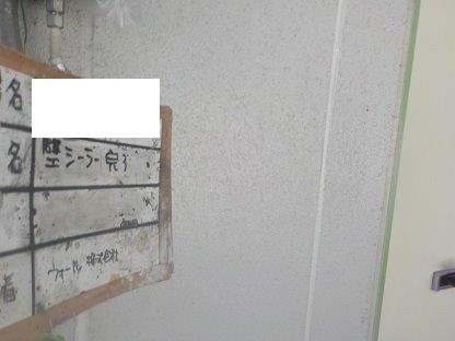 外壁ALCラジカルシリコン塗装下塗り一層目塗装完了