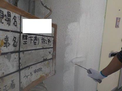 外壁ALCラジカルシリコン塗装下塗り二層目塗装状況