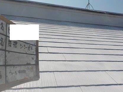 屋根遮熱シリコン塗装下塗り二層目塗装完了