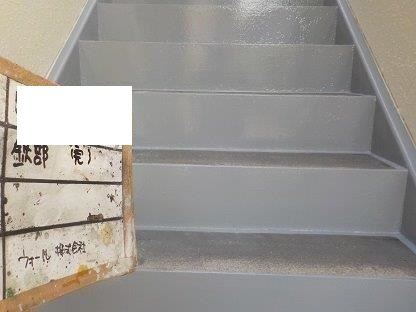 鉄骨階段塗装上塗り二層目塗装完了
