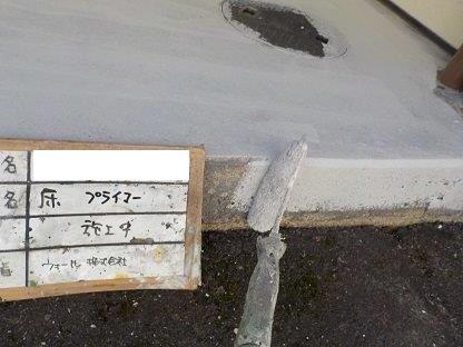 共用通路土間塗装上塗り一層目塗装状況