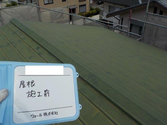 板金屋根キルコ遮断熱塗料塗装施工前
